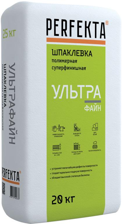 Купить Шпатлевка полимерная финишная Perfekta Ультрафайн (белая), 20 кг — Фото №1