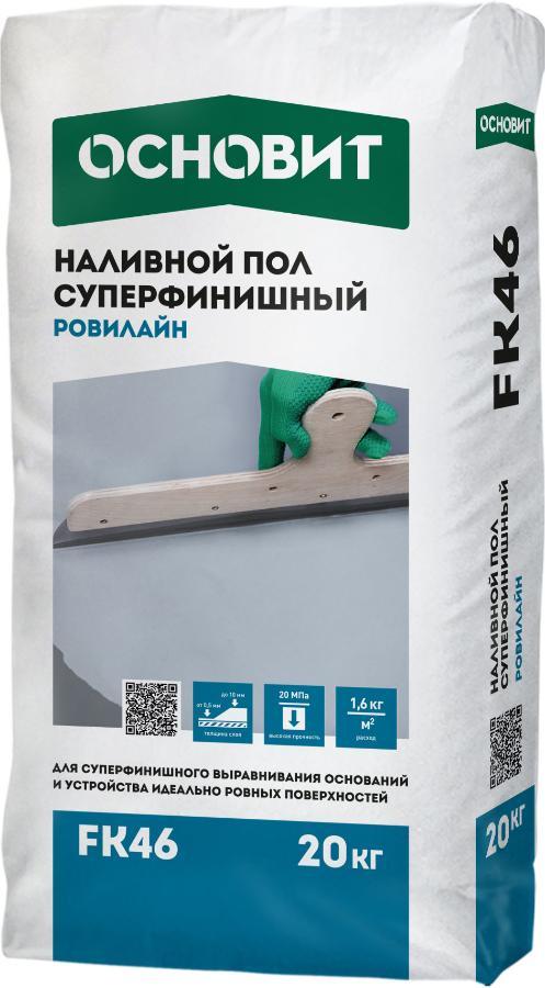 Купить Наливной пол финишный Основит Ровилайн FK46, 20 кг — Фото №1