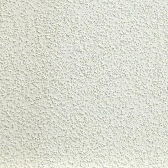 Плита потолочная Armstrong Oasis Board, 600х600х12 мм