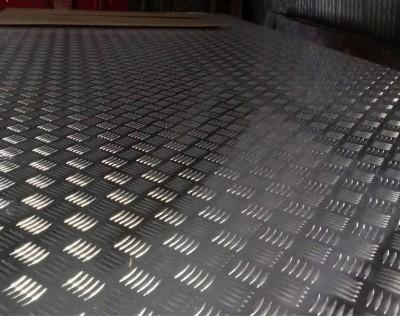 Лист алюминиевый рифленый (квинтет) 4000х1200 мм, толщина 1.2 мм