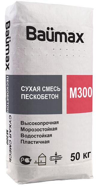 Baumax М300, 50 кг, Пескобетон