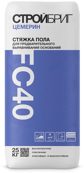 Купить Стяжка пола толстослойная Стройбриг Цемерин FC40, 25 кг — Фото №1