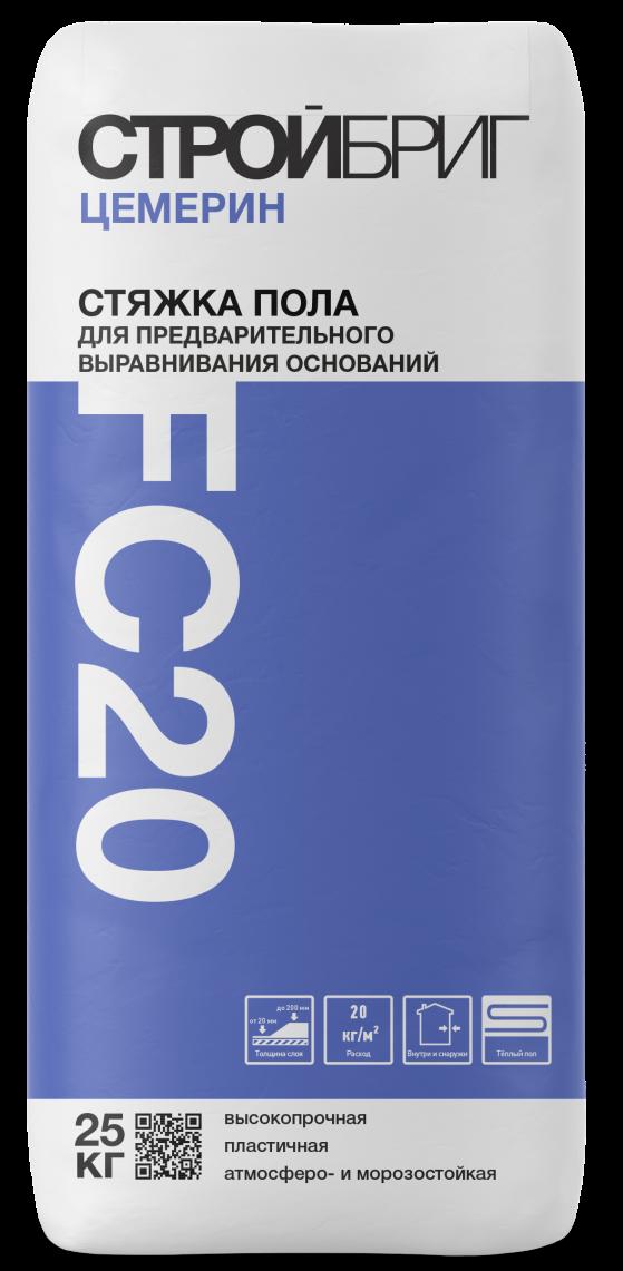 Купить Стяжка пола толстослойная Стройбриг Цемерин FC20, 25 кг — Фото №1
