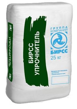Купить Смесь для бетонных полов Бирсс Упрочнитель УК-2, 50 кг — Фото №1
