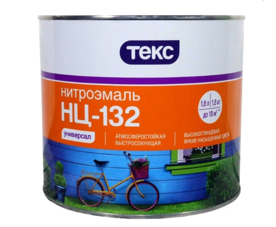 Эмаль Текс НЦ-132 Универсал, 1.8 кг (белая)