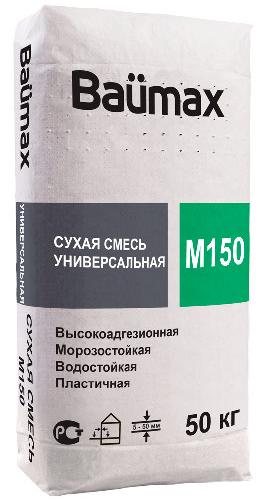 Смесь универсальная Baumax М150, 50 кг