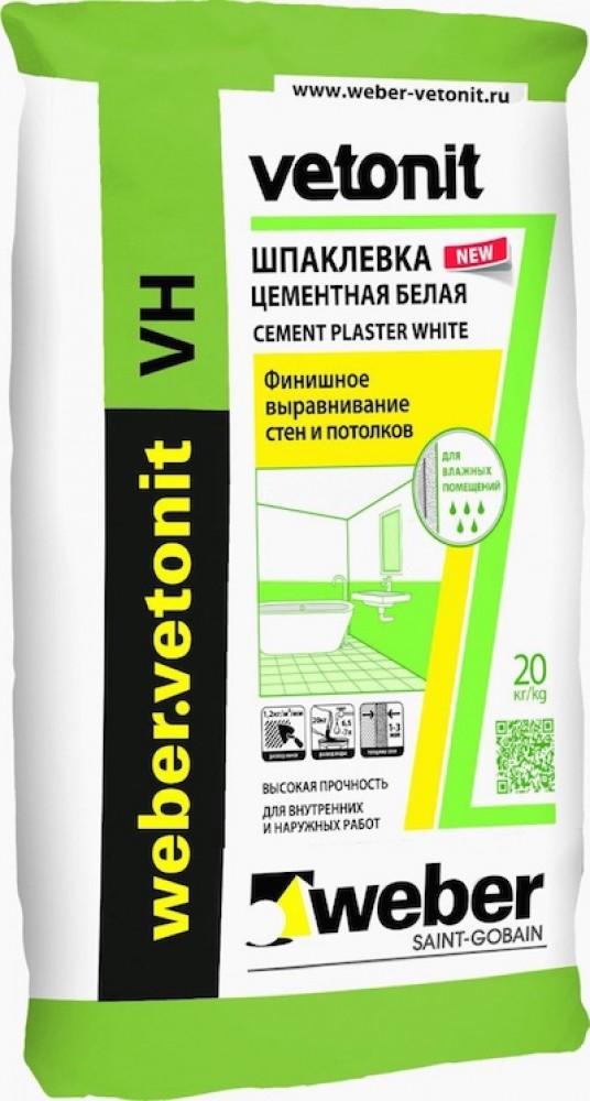 Купить Шпатлевка цементная влагостойкая Weber.Vetonit VH (белая), 20 кг — Фото №1
