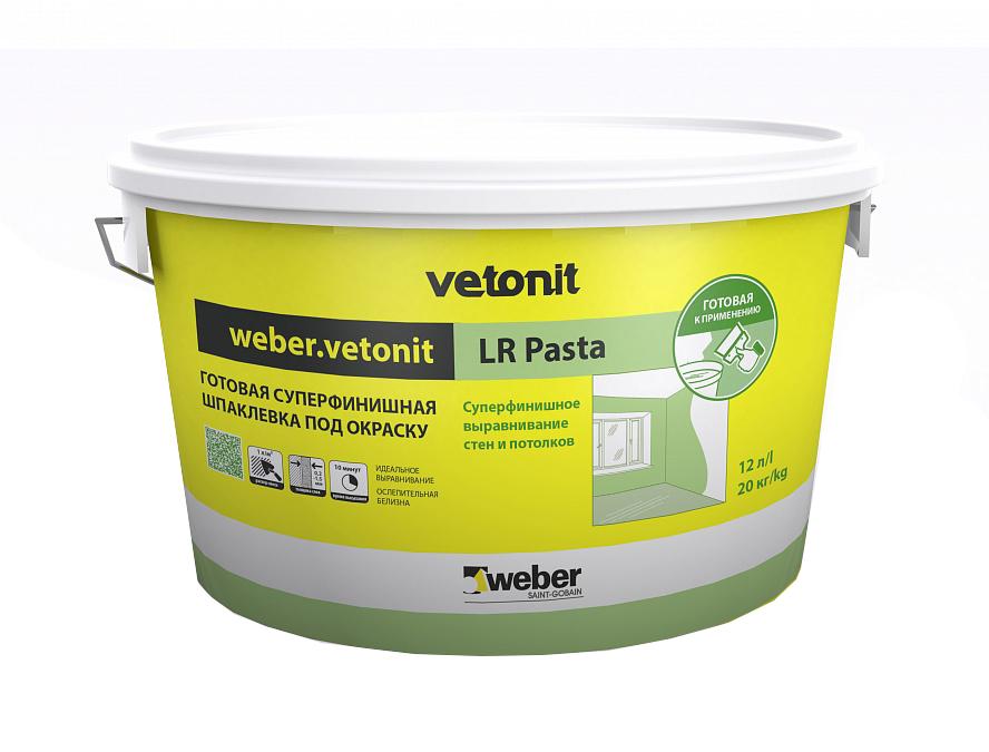 Купить Шпатлевка готовая Weber.Vetonit LR Pasta, 20 кг — Фото №1