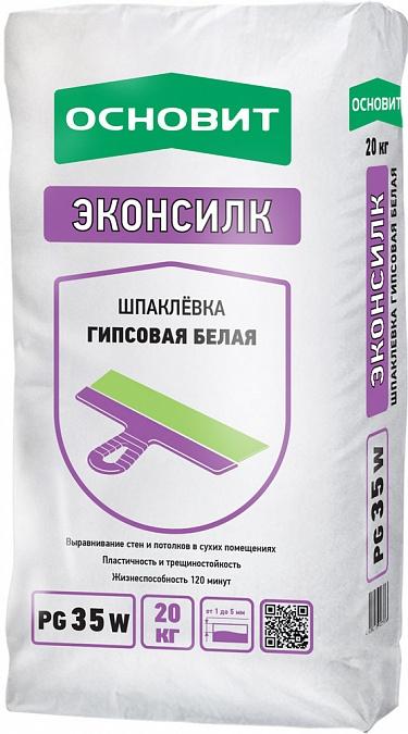 Купить Основит Эконсилк PG35 W (белая), 20 кг — Фото №1