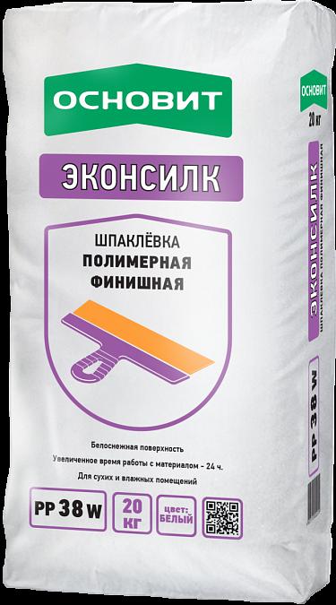 Купить Шпатлевка полимерная финишная Основит Эконсилк PP38 W (белая), 20 кг — Фото №1