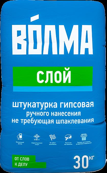 Купить Штукатурка гипсовая Волма Слой (белая), 30 кг — Фото №1