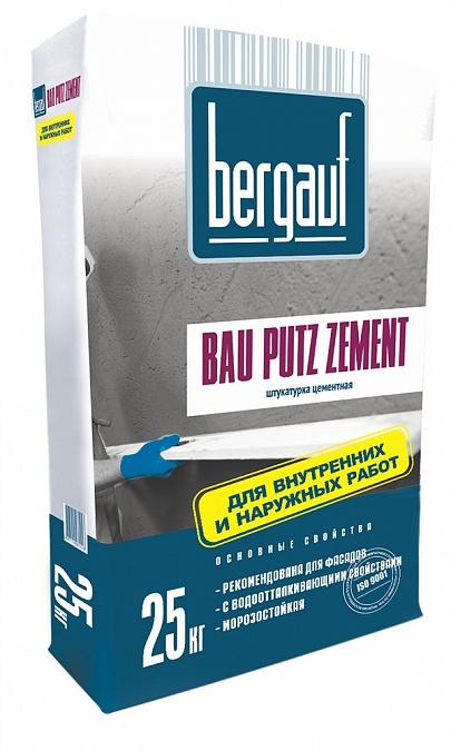 Штукатурка цементная для машинного нанесения Bergauf Bau Putz Zement (серая), 25 кг