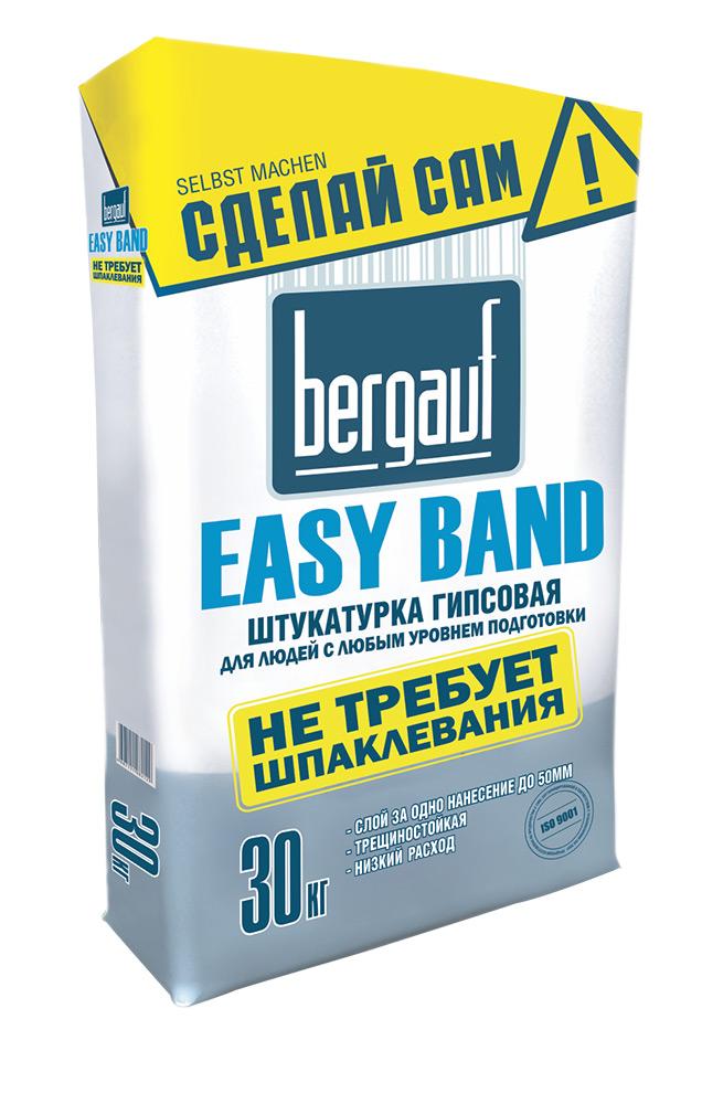 Купить Штукатурка гипсовая универсальная Bergauf Easy Band (белая), 30 кг — Фото №1