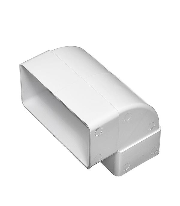 Купить Отвод вертикальный для вентиляционных коробов пластиковый 60х120 мм, угол 90° — Фото №1