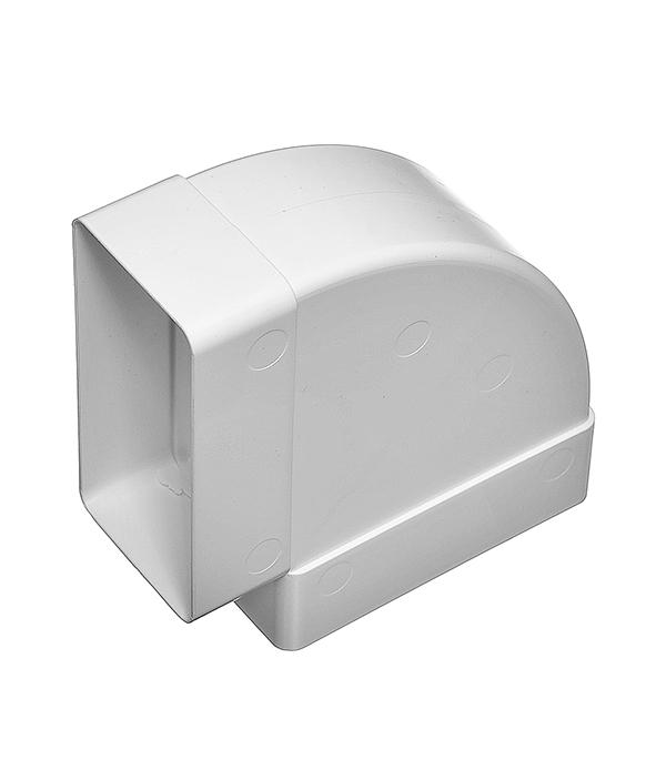 Купить Отвод горизонтальный для вентиляционных коробов пластиковый 55х110 мм, угол 90° — Фото №1