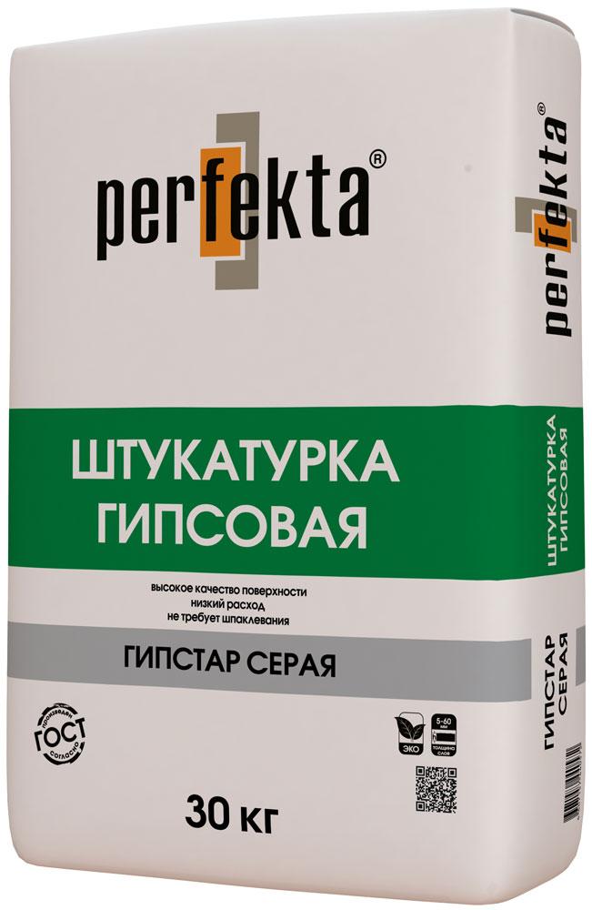 Купить Штукатурка гипсовая Perfekta Гипстар (серая), 30 кг — Фото №1