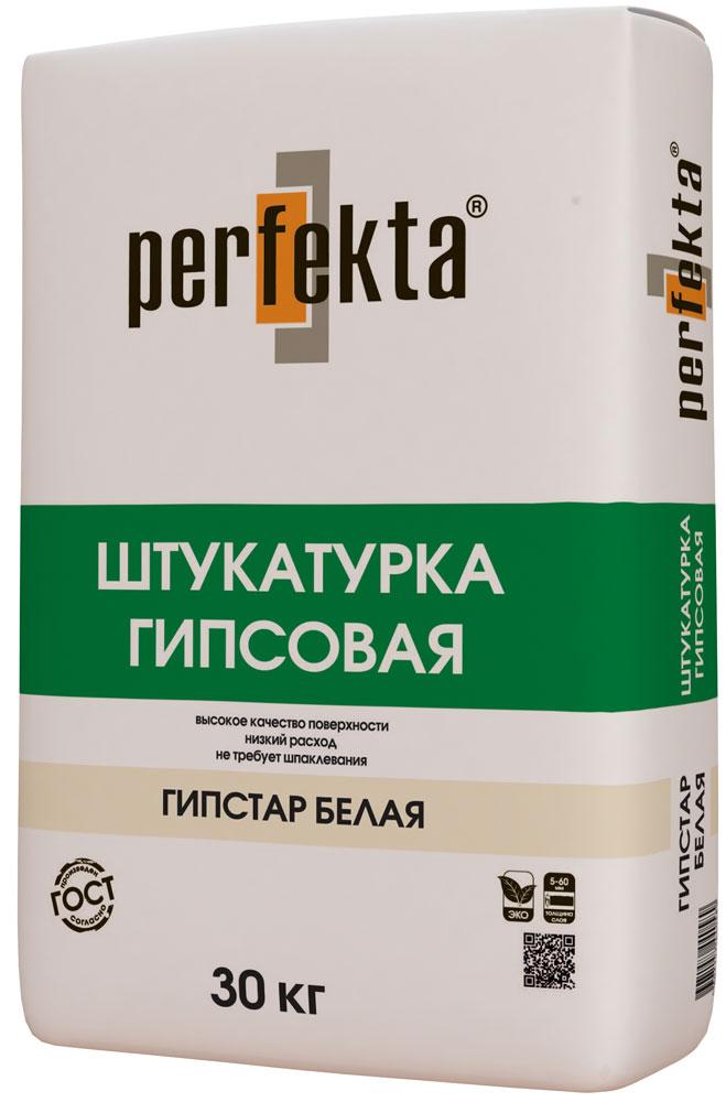 Купить Штукатурка гипсовая Perfekta Гипстар (белая), 30кг — Фото №1