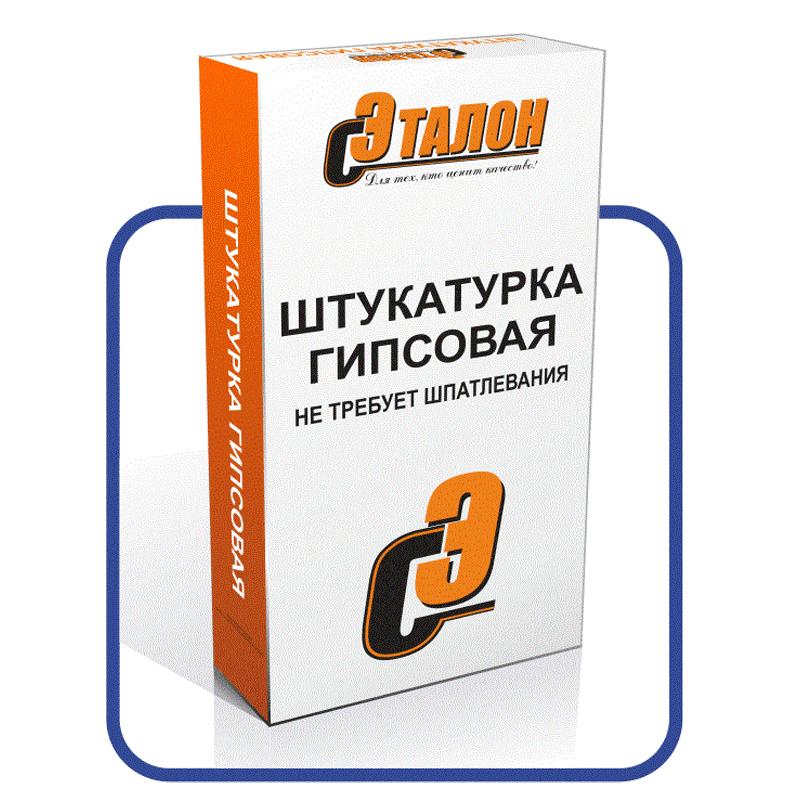 Купить Штукатурка гипсовая Эталон ClimLife (светло-серая), 30 кг — Фото №1