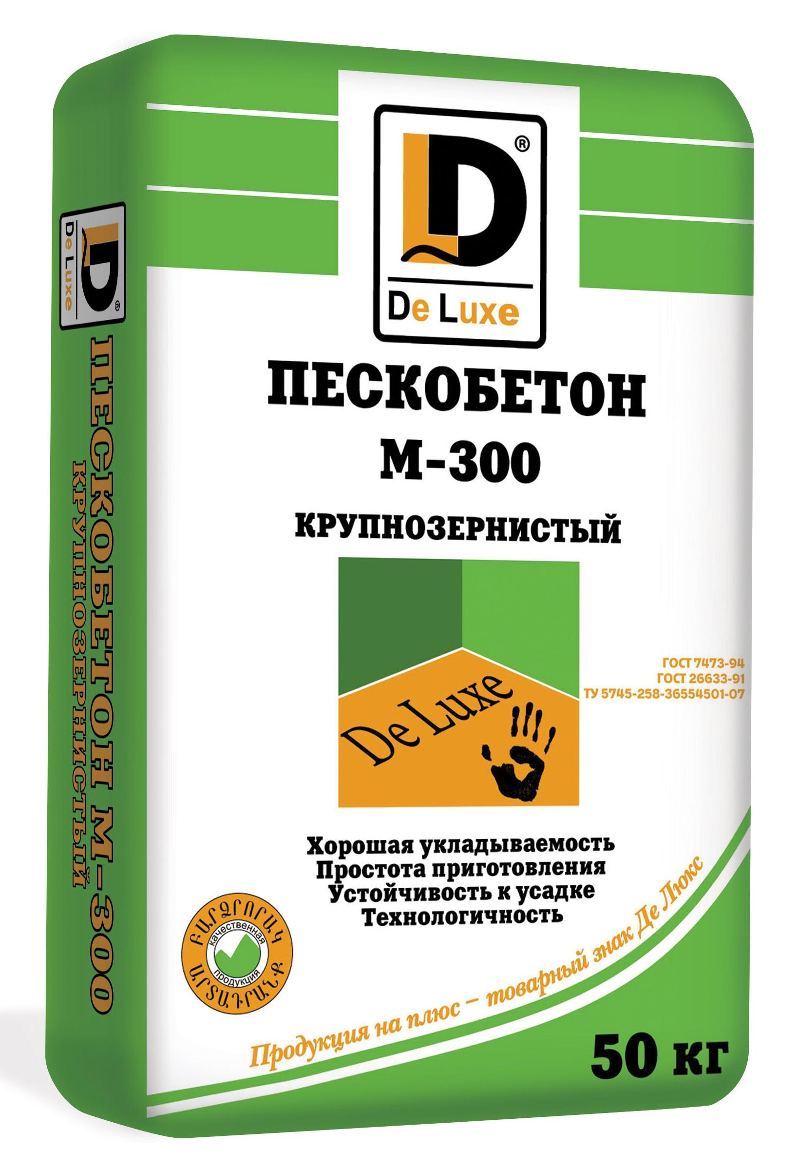 Купить Пескобетон De Luxe M300, 50 кг — Фото №1