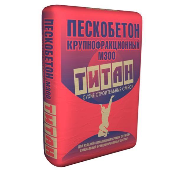 Купить Пескобетон Титан М300, 40 кг — Фото №1