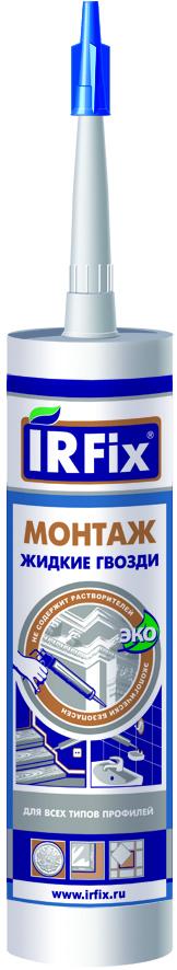 Купить Жидкие гвозди Irfix Монтаж, 310 мл — Фото №1