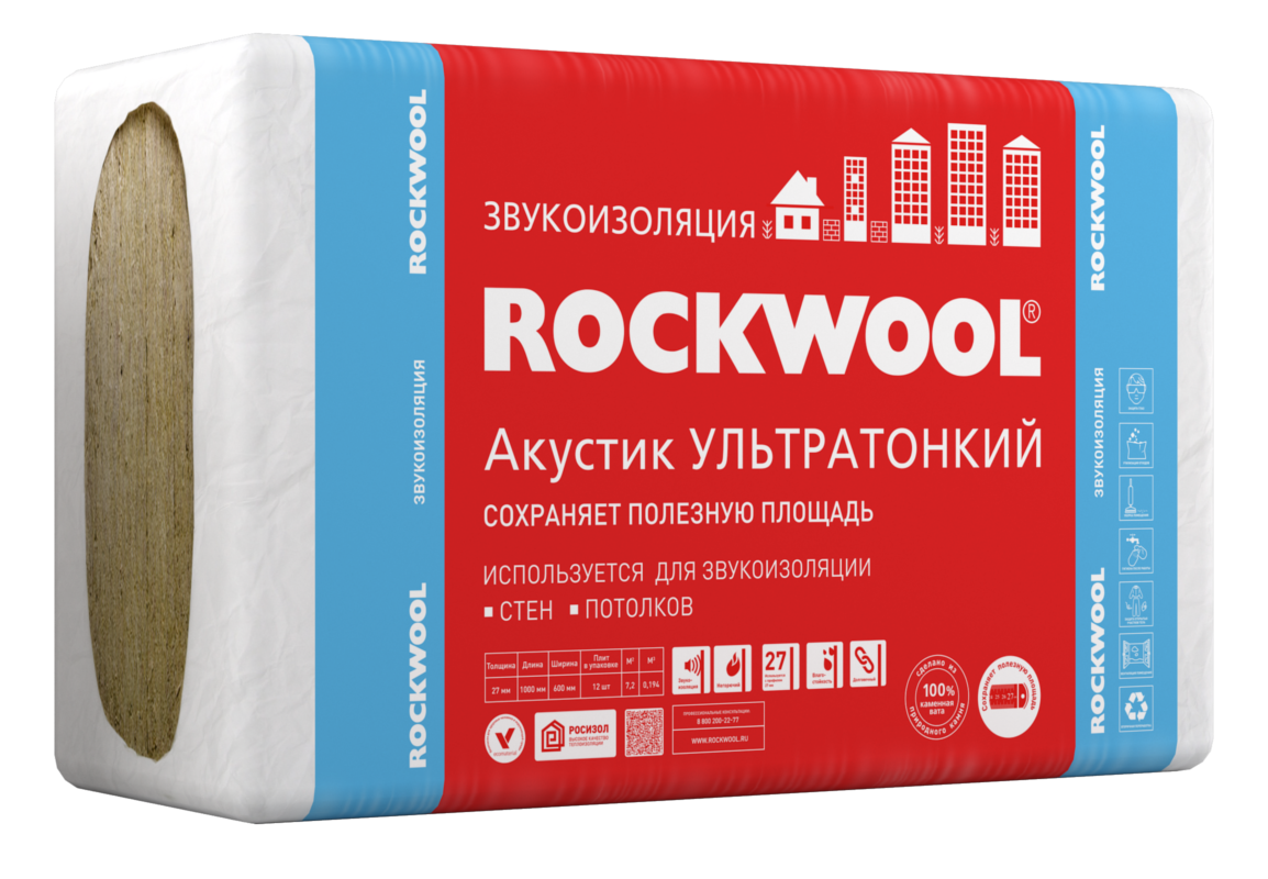 Купить Звукоизоляция Rockwool Акустик Ультратонкий, 1000x600х27 мм (12 плит/7.2 м2) — Фото №1