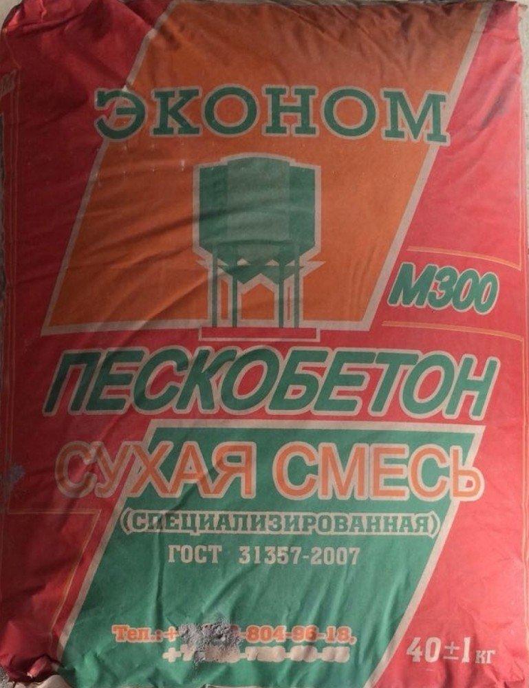 Купить Пескобетон Эконом М300, 40 кг — Фото №1