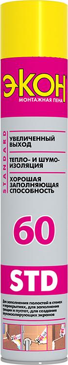 Пена монтажная Экон Стандарт 60, 700 мл