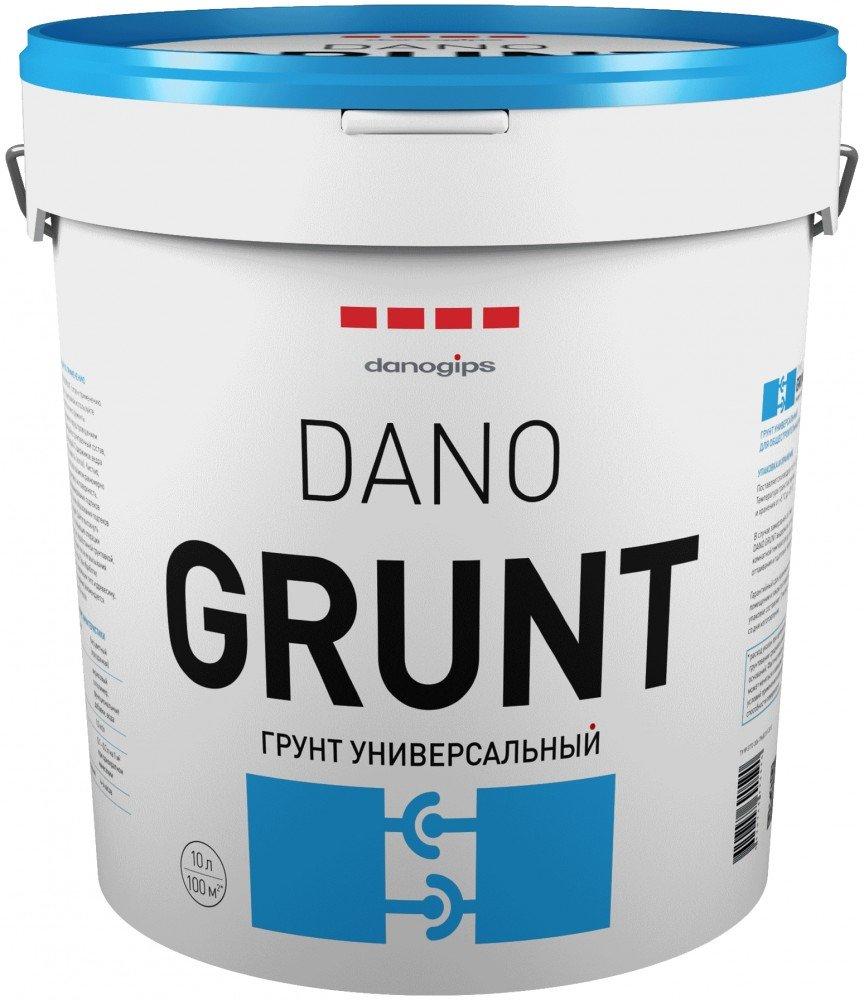 Купить Danogips Dano Grunt, 10 л — Фото №1