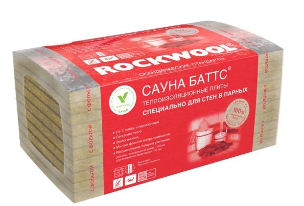 Купить Минеральная вата Rockwool Сауна Баттс 1000х600 толщина 50 мм (8 плит в упаковке) — Фото №1