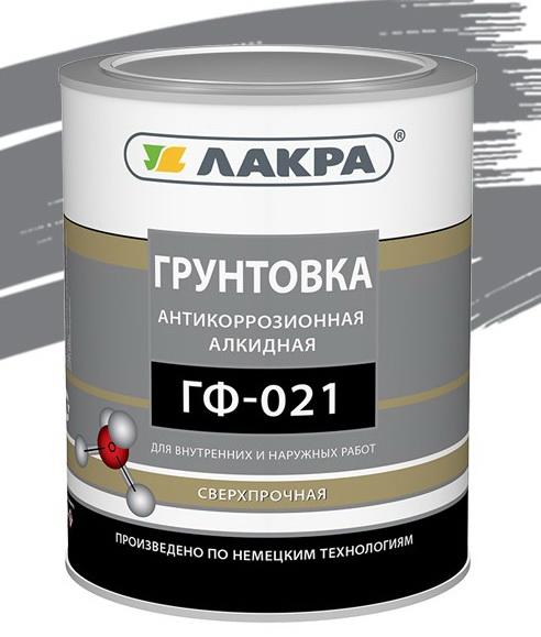 Купить Грунтовка универсальная алкидная Лакра ГФ-021 (серая), 2.5 кг — Фото №1