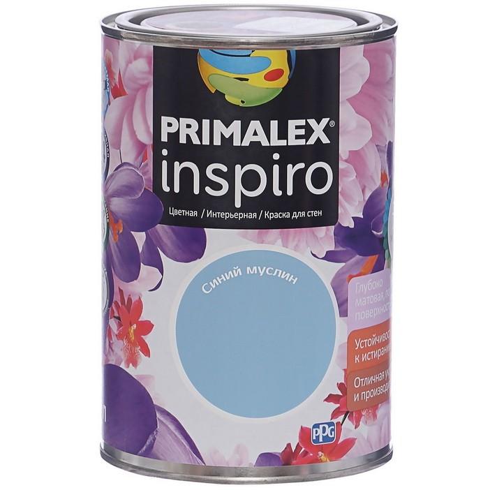 Краска интерьерная Primalex Inspiro Синий муслин 1 л