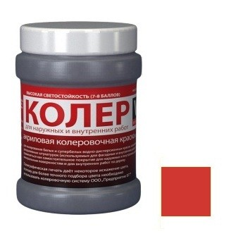 Колер-краска VGT ВД-АК-1180 малиново-красная 0,25 кг