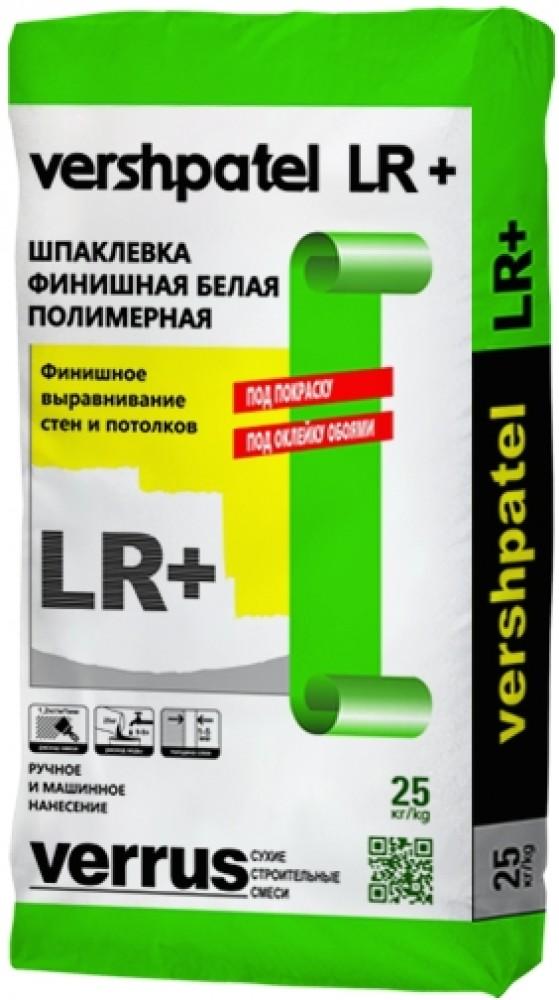 Купить Verputz Vershpatel LR+ (белая), 25 кг — Фото №1