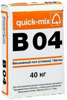 Купить Стяжка пола Quick-mix B04, 40 кг — Фото №1
