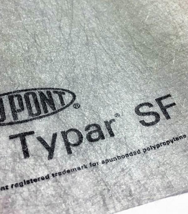 Геотекстиль Typar SF40 41,65 кв.м.