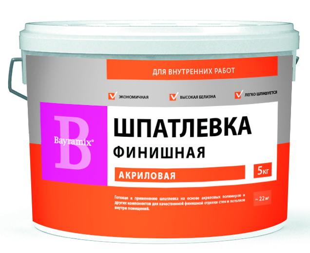 Шпатлевка готовая финишная Bayramix, 5 кг