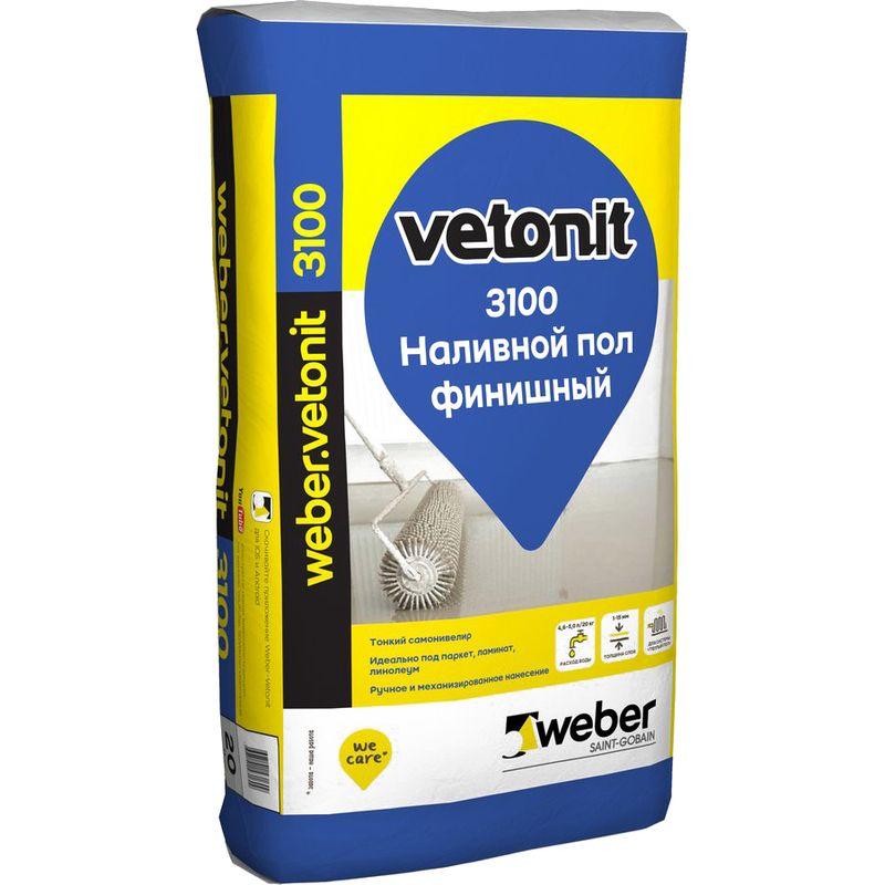 Купить Наливной пол финишный Weber.Vetonit 3100, 20 кг — Фото №1