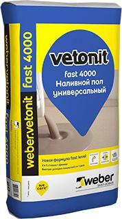 Купить Наливной пол универсальный Weber.Vetonit Fast 4000, 20 кг — Фото №1