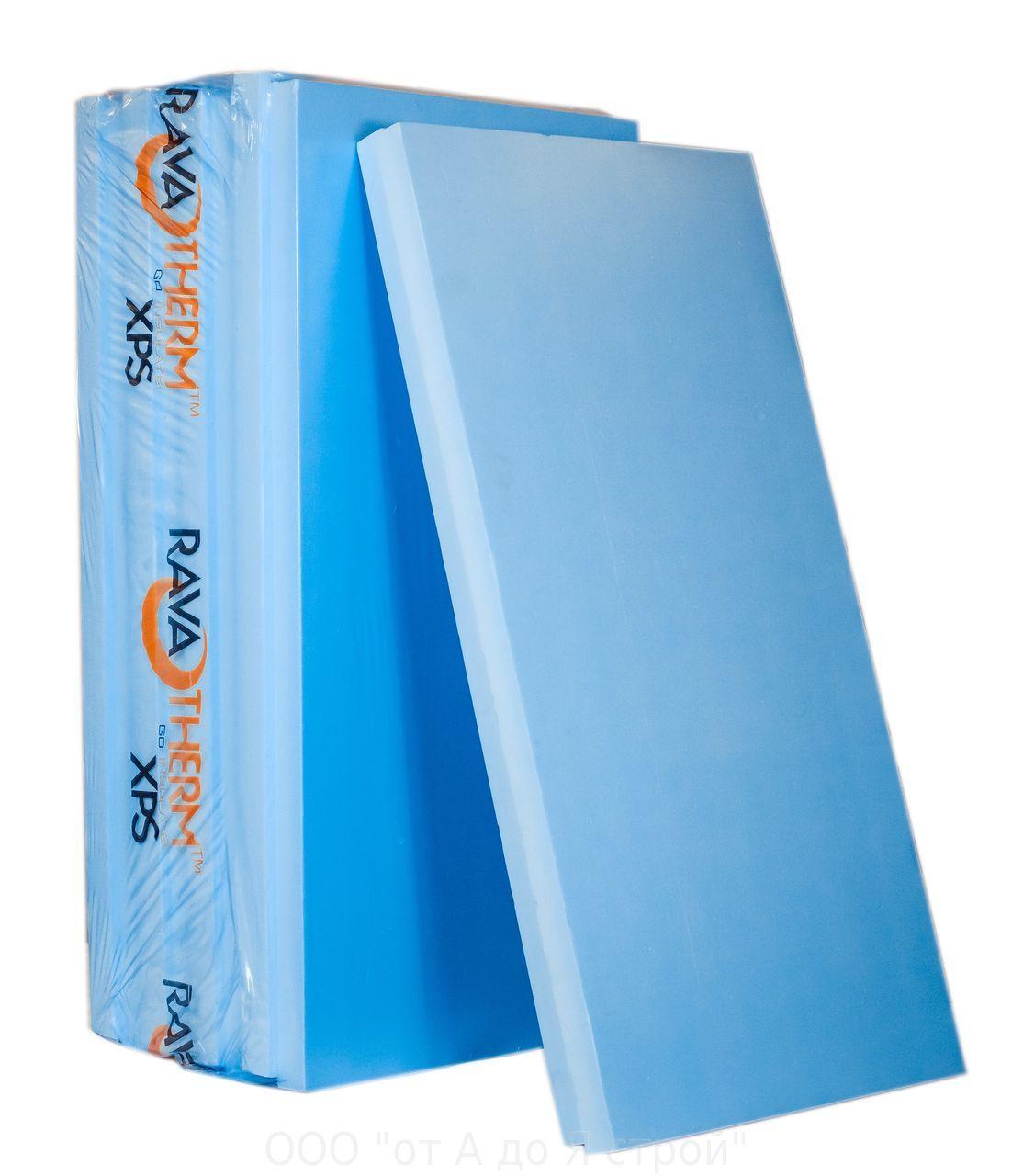 Купить Экструдированный пенополистирол Ravatherm XPS Standard, 1185х585х20 мм (20 плит/14.4 м2) — Фото №1