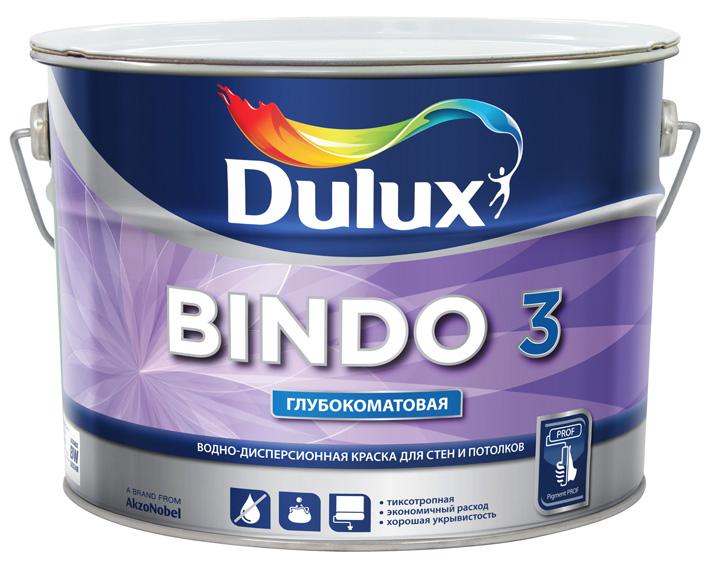 Купить Краска интерьерная латексная Dulux Bindo 3 (белая), 2.5 л — Фото №1