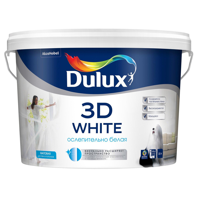 Купить Краска интерьерная латексная Dulux 3D White (ослепительно белая), 10 л — Фото №1