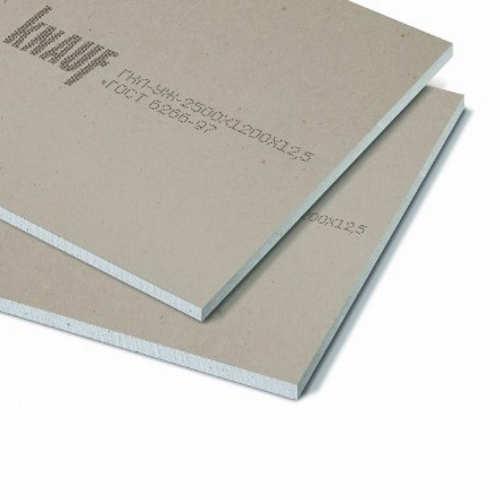 Купить Гипсокартон ГКЛ Кнауф, 2500х1200х12.5 мм — Фото №1
