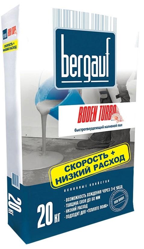 Купить Наливной пол быстротвердеющий Bergauf Boden Turbo, 20 кг — Фото №1
