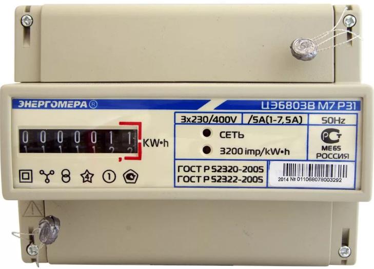 Счетчик электроэнергии трехфазный однотарифный Энергомера ЦЭ6803В Р31, 1-7.5А