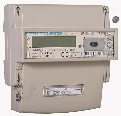 Счетчик электроэнергии трехфазный многотарифный Энергомера CE303 R33 543-JАZ