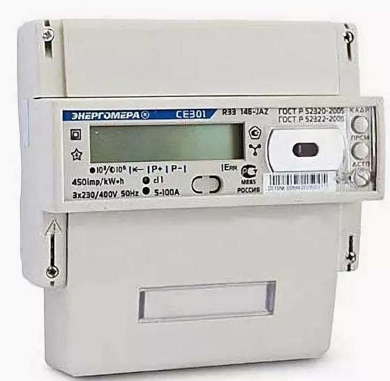 Счетчик электроэнергии трехфазный многотарифный Энергомера CE301 R33 145-JAZ