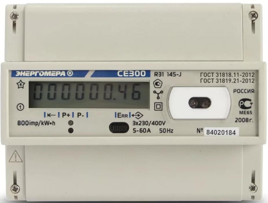Счетчик электроэнергии трехфазный однотарифный Энергомера CE300 R31 043-J