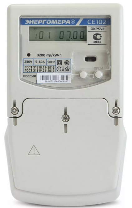 Счетчик электроэнергии однофазный многотарифный Энергомера CE102M S7 145-JV
