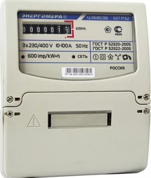 Счетчик электроэнергии трехфазный однотарифный Энергомера ЦЭ6803В Р32, 5-60А